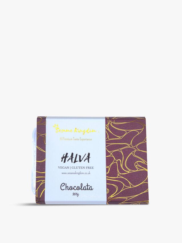 Chocolate Halva Box 300g