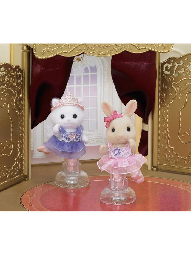 Ballerina Friends