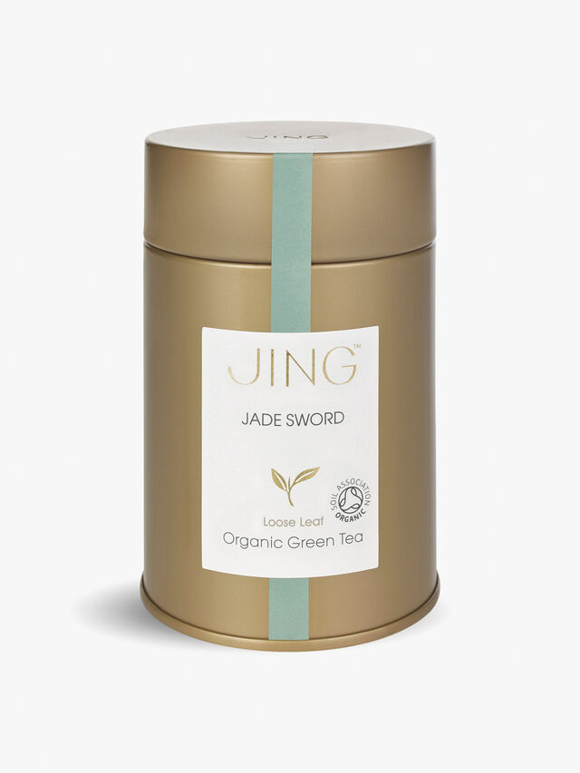 Organic Jade Sword Tea Caddy 100g