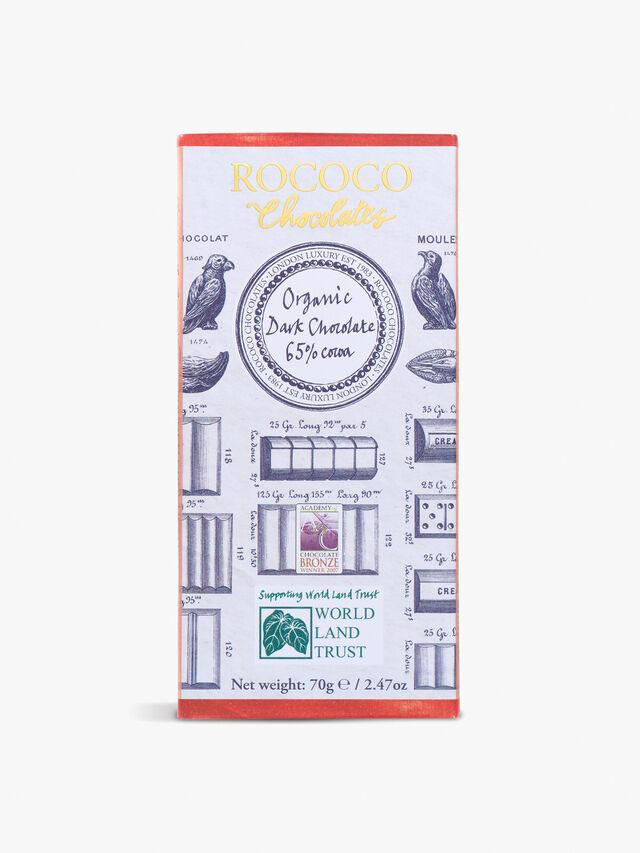 House Dark Chocolate Blend 65%