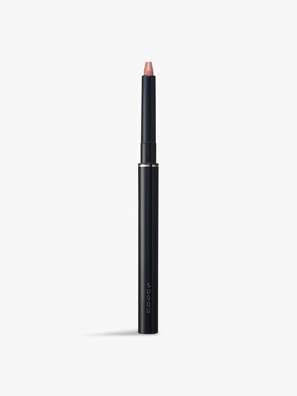 Lip Defining Pencil