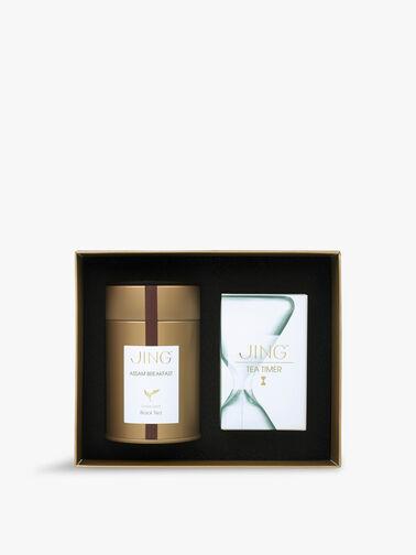 Assam Breakfast Tea Caddy and Timer Gift Set