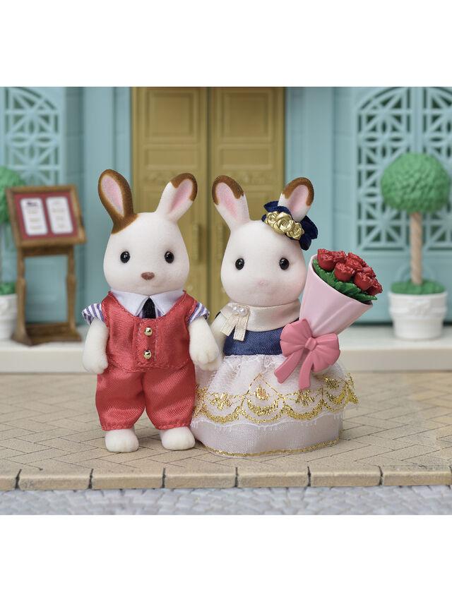Cute Couple Set