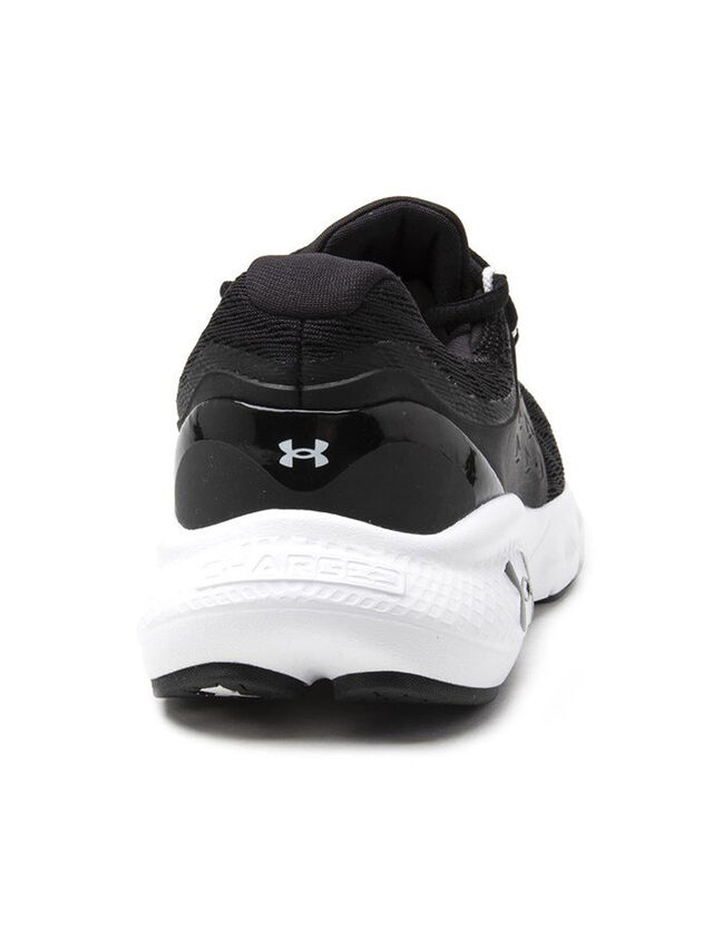 UNDER ARMOUR Charged Vantage Trainers