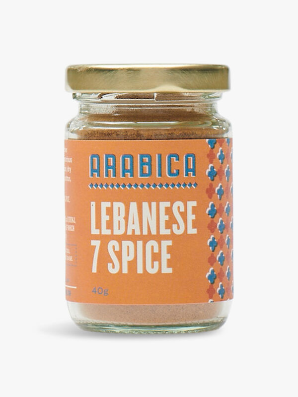 Lebanese 7 Spice 40g